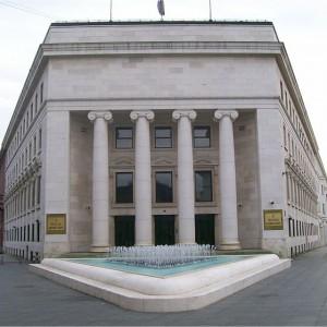 Siedziba HNB - chorwacki bank narodowy
